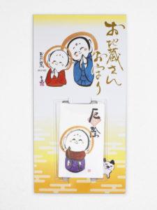 厄除け御守(500円)