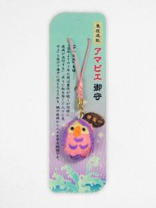 5,アマビエ(800円)