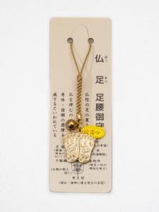 12,足腰御守(600円)