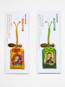 19,子ども御守(650円):オレンジ(災いを退ける)、グリーン(知恵を授ける)